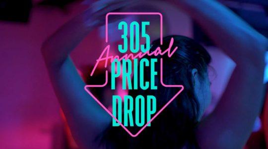 305 Annual Sale